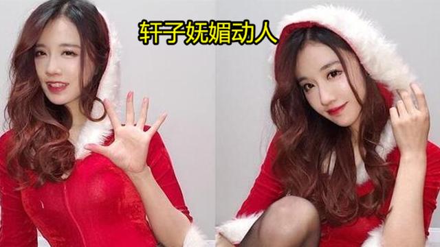 轩子巨2兔圣诞节